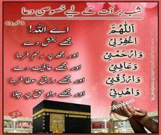 surah mulk quran pinterest quran islam  noble quran