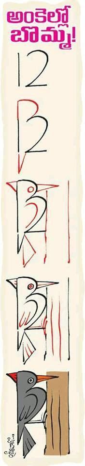 art numbers images drawing  numbers draw