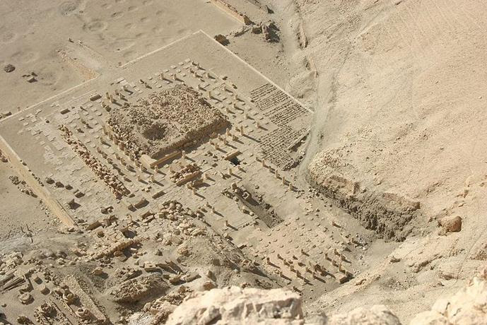 File:Mentuhotep Deir el-Bahri.jpg