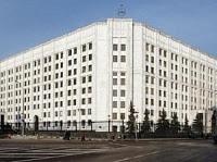Минобороны выставило оборонщикам претензий на 20 миллиардов рублей