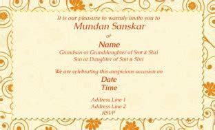 Mundan Ceremony Invitation Cards Hindi   PaperInvite