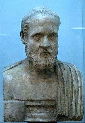 Herma of Isocrates. Cast