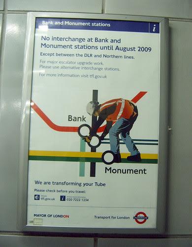 No Bank Monument Interchange