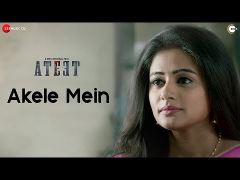 Akele Mein lyrics Ateet Rajeev Khandelwal Priyamani Raj
