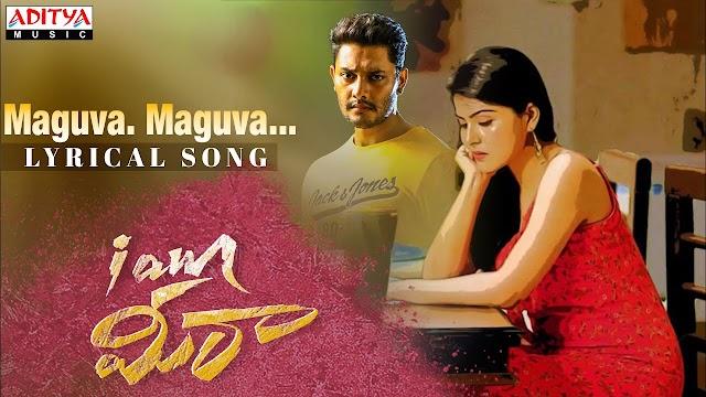 Maguva Maguva lyrics - I Am Meera