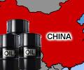 China oil 03.jpg