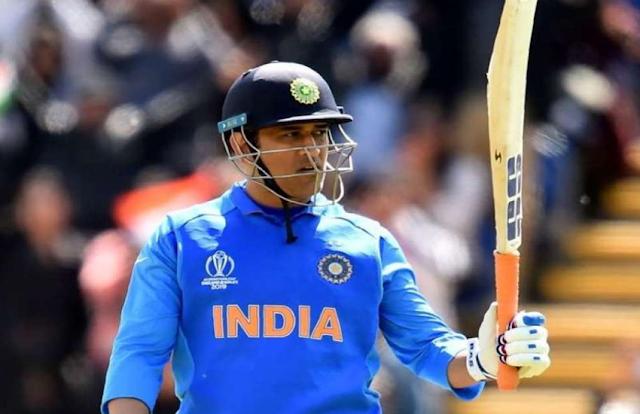 टीम इंडिया के पूर्व सेलेक्टर ने बताया-धोनी क्यों नहीं खेल पाए फेयरवेल मैच