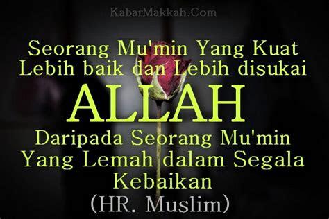 quotes dp bbm islami kata hikmah  gambar inspirasi