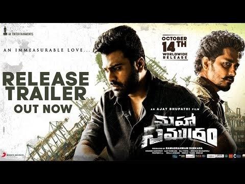 Maha Samudram Telugu Movie Trailer