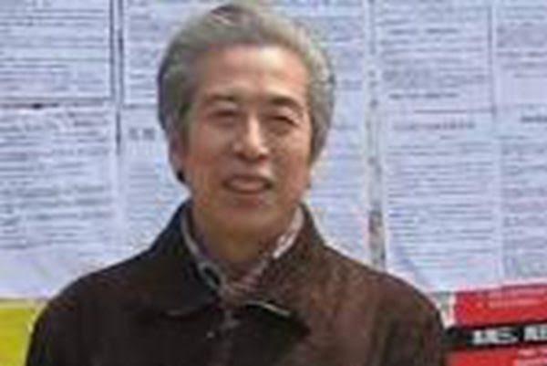 山东大学孙文广教授