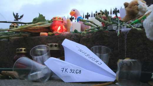 Разведка Великобритании подтвердила: Бомбу в Airbus-321 заложили россияне, которые не сели на самолет