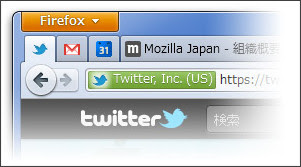 http://mozilla.jp/firefox/features/#sec-productivity