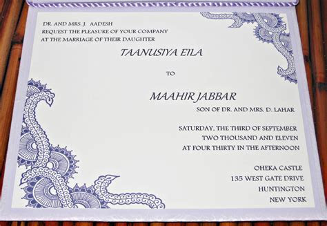 format wedding invitation card   wedding invitations