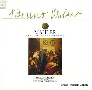 WALTER, BRUNO mahler; symphony no.2 in c minor resurrection