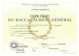 Diplôme du baccalauréat général
