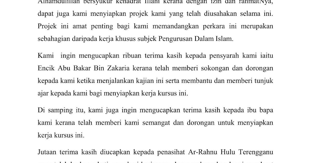 Contoh Surat Rayuan Pembayaran Cukai Secara Ansuran - Bca ...