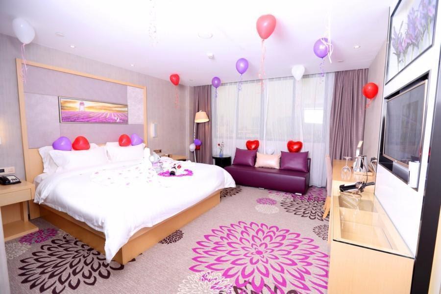 Lavande Hotel Foshan Shunde Shunlian Plaza Reviews