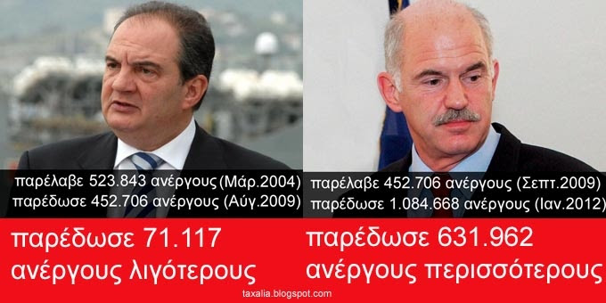 20120414-081917.jpg