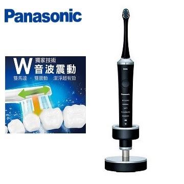 Panasonic W音波電動ç‰åˆ·(EW-DP52-K)