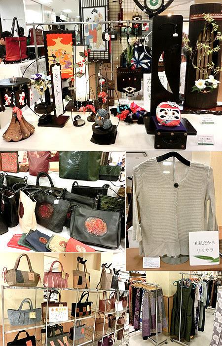 2015,和雑貨,工芸,ファッション,百貨店,デパート,松菱
