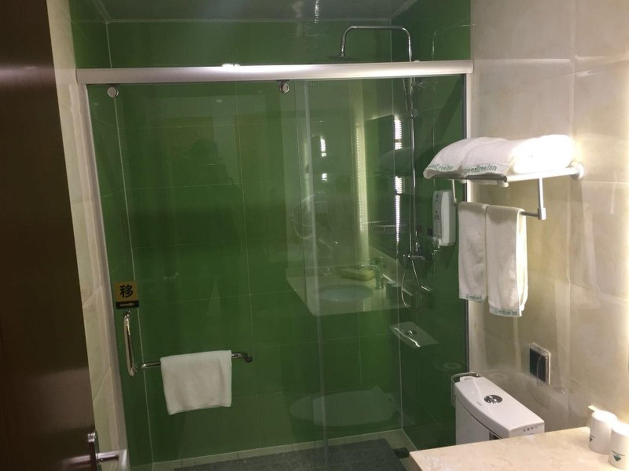GreenTree Inn Beijing Tongzhou District Yujiawu Techonology Park Express Hotel Discount