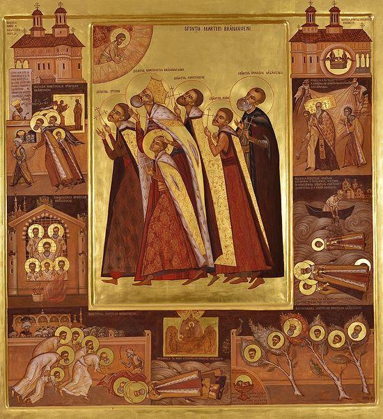 Elena Murariu, Saint Martyrs Brвncoveanu