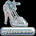 4303489_aramat_0R025 (122x120, 22Kb)
