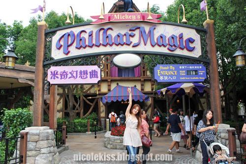philhar magic