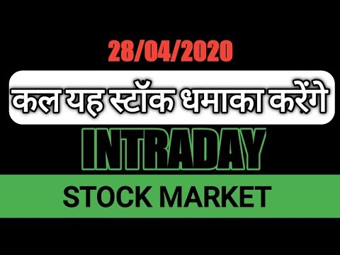Best intraday trading stock For 28 APR 2020 | Intraday trading strategie...