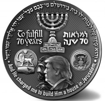 Image result for Israeli Medal Trump and Cyrus
