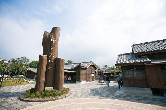 湖水岸人文休閒旅館/嘉義/湖水岸/人文/休閒會館/motel