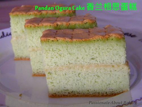 cake_ogurapandan1