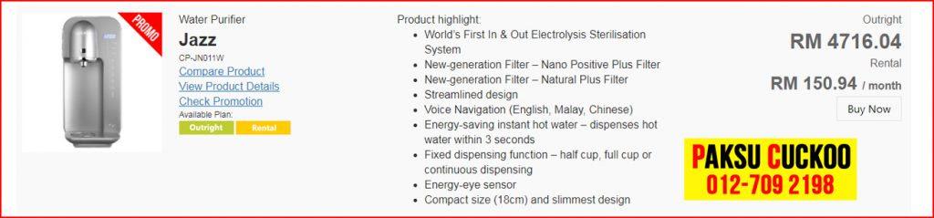 model penapis air cuckoo jazz penapis air terbaik di malaysia