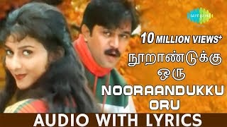 Tamil Mp3 Songs Download Latest Tamil MP3 Songs Download Tamil New Songs on blogger.com