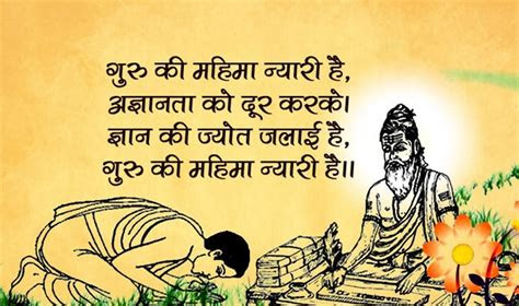 guru purnima hd images wallpapers happy vyasa purnima