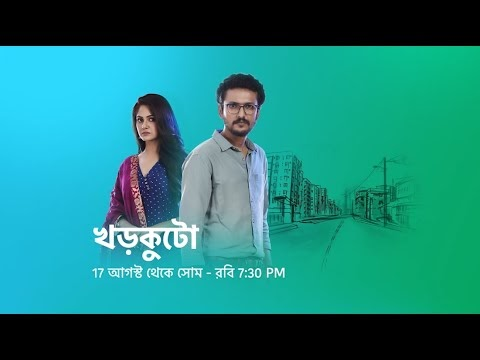 Khorkuto - Trina Saha Starrer Star Jalsha Serial Jumps To Number 2 TRP Rank