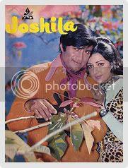 http://i347.photobucket.com/albums/p464/blogspot_images1/Joshila/joshila1.jpg