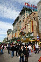 Sun Dong An Plaza