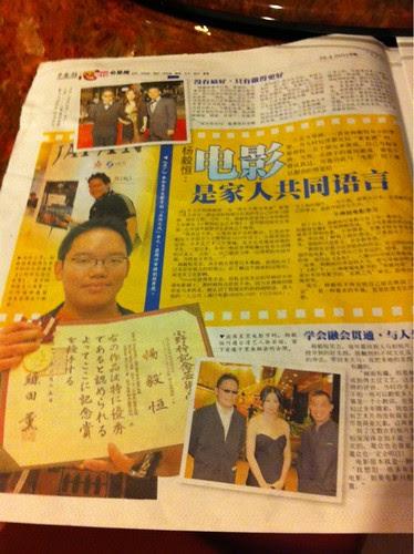 楊毅恆:電影是家人共同語言 (中国报 2011.04.03) 2