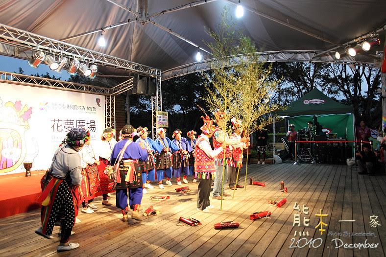 花博公園新生園區|花夢廣場|傳統戲偶|台東原住民舞蹈表演