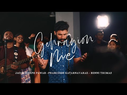 Tere pyar ki koi tulana nahi lyrics | hindi christian song lyrics | worship hindi song lyrics | jesus hindi song lyrics