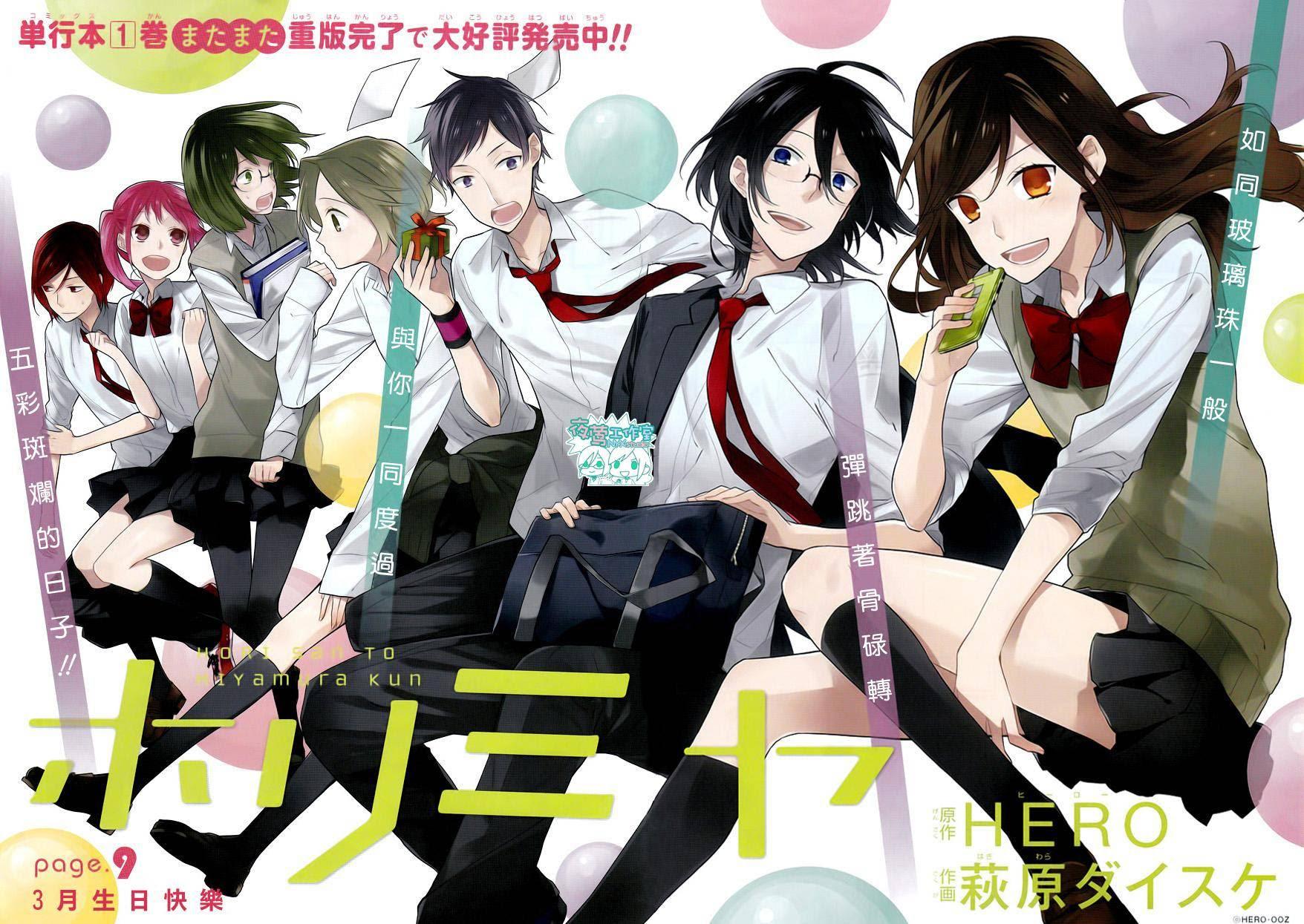 ººh O R I M I Y Aºº Shoujo Manga Wallpaper 38094767 Fanpop