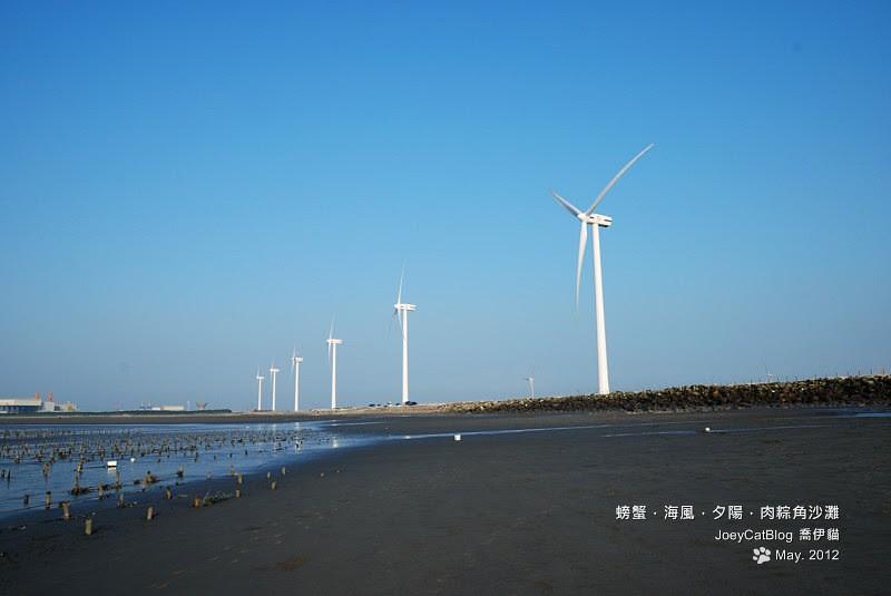 2012_0506_螃蟹,海風,夕陽,肉粽角沙灘DSC_4654
