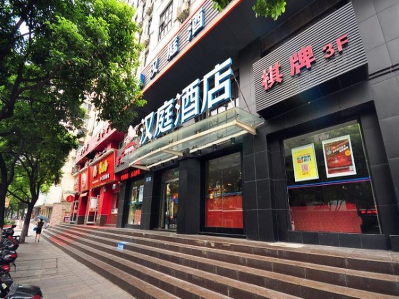 Hanting Hotel Hangzhou Wulinmen Hushu South Road Branch Reviews