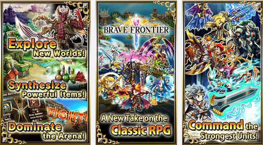 Download Brave Frontier [Mod Apk]-Patch Mod Apk