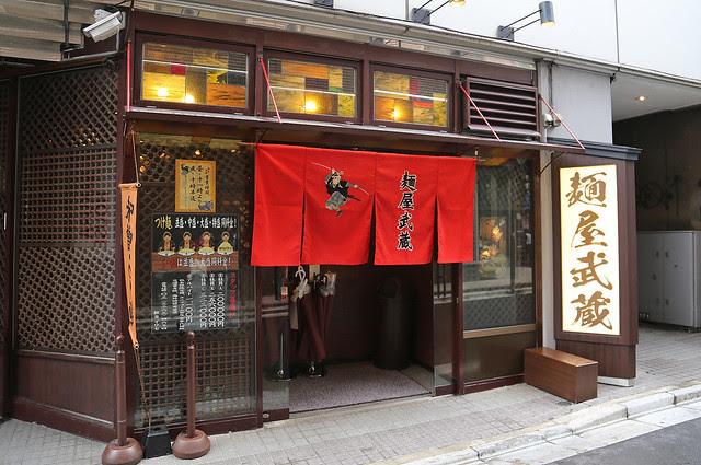 Menya Musashi in Shinjuku