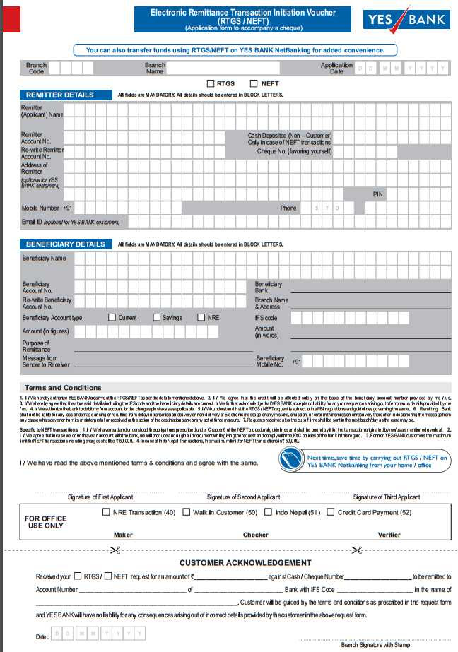 corporation bank internet banking form pdf