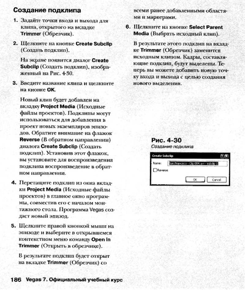 http://redaktori-uroki.3dn.ru/_ph/12/289471375.jpg
