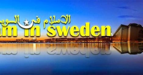 2 - المجلس الإسلامي