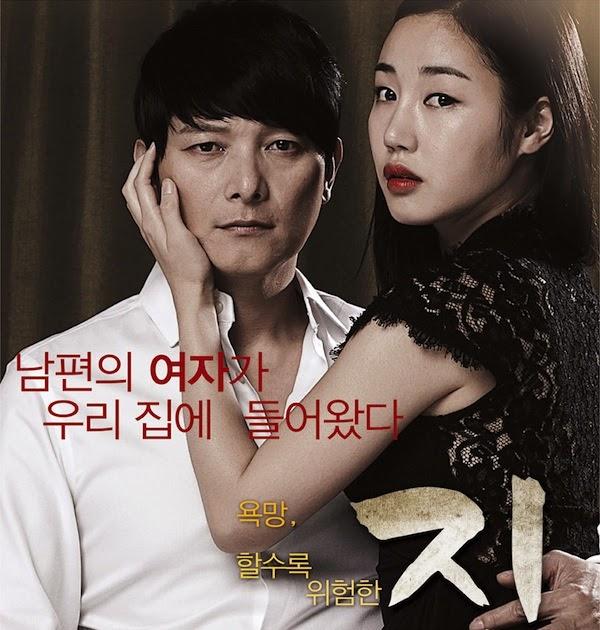Passionate Love Korean Drama Trailer